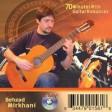 Concerto in G