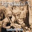 Gallipoli 1915 (Instrumental Version)