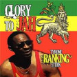Glory To Jah
